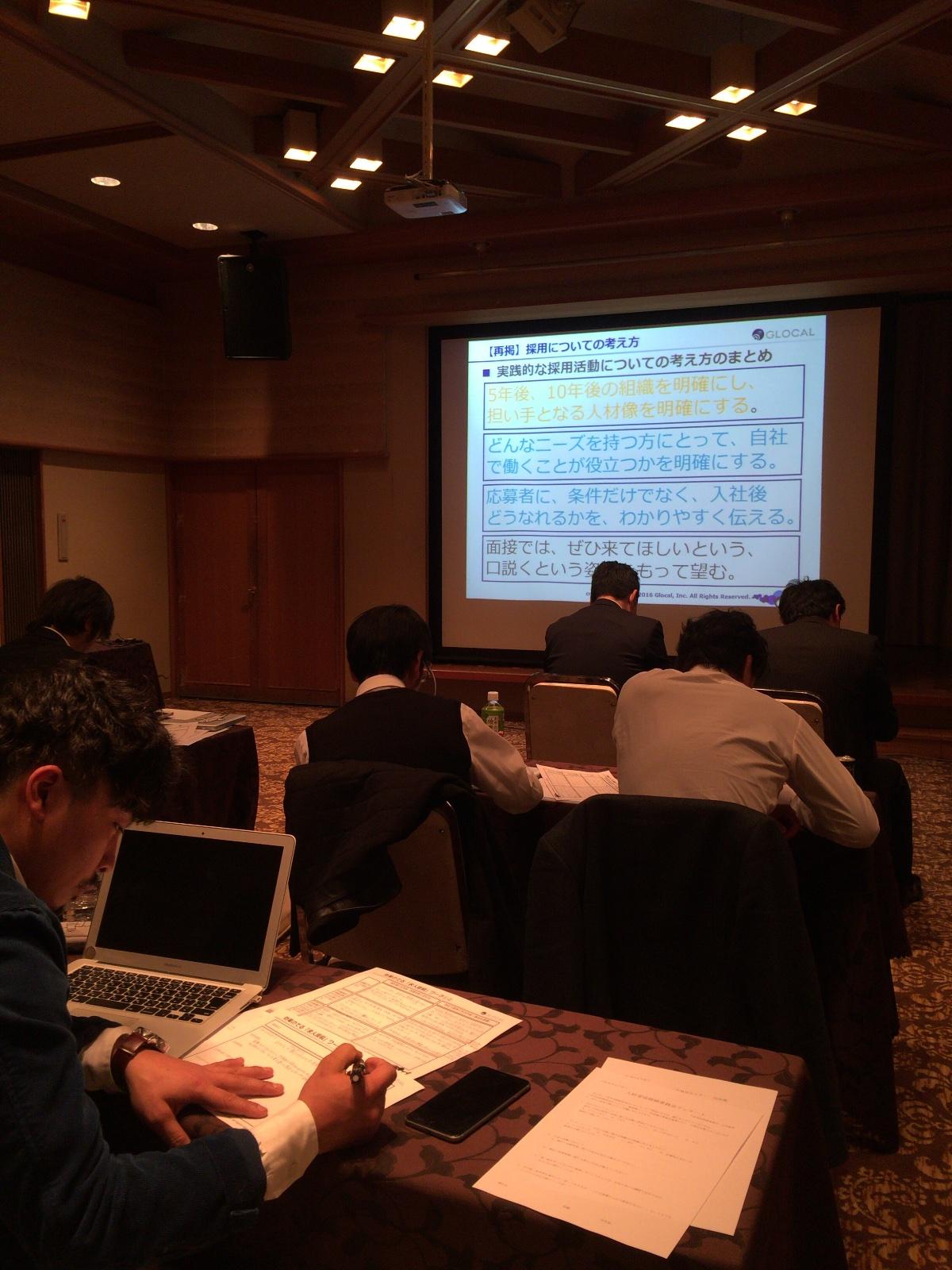 【時代が求めるのは万人受けする情報か?】栃木県道の駅連絡協議会にてWEB集客活用についての講演を実施しました。のサムネイル