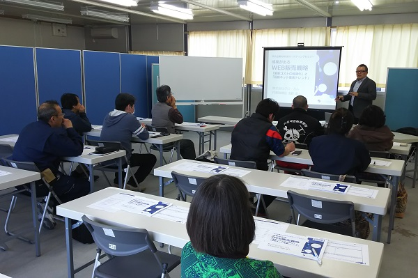 岩手県商工会連合会主催ネット通販起業支援セミナーのサムネイル