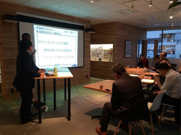 【セミナー登壇】北海道士別市「士別市観光推進検討委員会」にて講師を務めましたのサムネイル