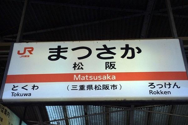 【セミナー登壇】スモールサン第7回ゼミMATSUSAKAにて登壇いたしましたのサムネイル