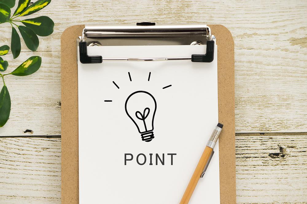 中小企業経営者がコンサルティング会社に依頼する際に注意すべき5つのポイントのサムネイル